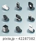 サーバー コンピュータ コンピューターのイラスト 42287382