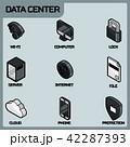 サーバー コンピュータ コンピューターのイラスト 42287393