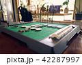 ゲーム 試合 ボードの写真 42287997