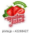 いちご イチゴ 苺のイラスト 42288427