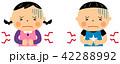 腹痛 子供 男の子のイラスト 42288992