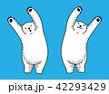 くま クマ 熊のイラスト 42293429