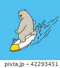 くま クマ 熊のイラスト 42293451