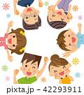 家族 三世代 三世代家族のイラスト 42293911