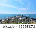 青空 海 水平線の写真 42295878
