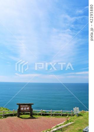 北海道 襟裳岬 42295880