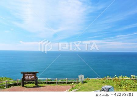 北海道 襟裳岬 42295881
