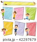家族 三世代 三世代家族のイラスト 42297679