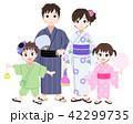 浴衣 家族 親子のイラスト 42299735