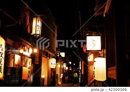 京都 42300306