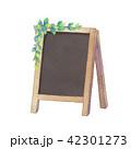 黒板の看板イラスト 42301273