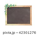 黒板のイラスト 42301276