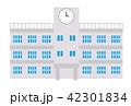 学校 校舎 小学校のイラスト 42301834