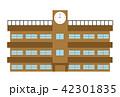 学校 校舎 小学校のイラスト 42301835