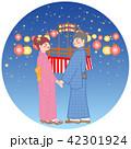 盆踊り カップル 浴衣のイラスト 42301924