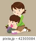 子 子供 なぐさめるのイラスト 42303084