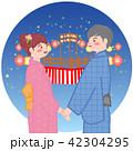盆踊り カップル 浴衣のイラスト 42304295