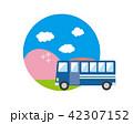 バス 観光 マイクロバスのイラスト 42307152
