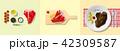 ステーキ肉 お肉 ミートのイラスト 42309587