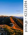夜明け 常念岳 飛騨山脈の写真 42311694
