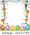 家族 三世代 三世代家族のイラスト 42311750