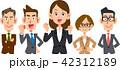 チーム ビジネス 人物のイラスト 42312189