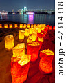 海の灯まつりinお台場 42314318