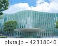 新国立美術館 美術館 ガラス張りの写真 42318040