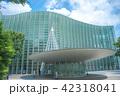 新国立美術館 美術館 ガラス張りの写真 42318041