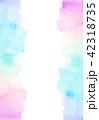背景素材 水彩テクスチャー 虹 レインボー 42318735