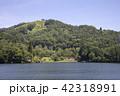 長野県麻績村 聖湖と三峯山 42318991