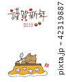 亥年 亥年 こたつで居眠りするイノシシの手書き年賀状イラスト 42319887