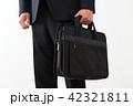 ビジネスマン 42321811