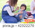 親子 ピクニック 弁当の写真 42322270