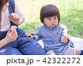 親子 ピクニック 弁当の写真 42322272