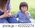 親子 ピクニック 弁当の写真 42322274