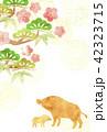 年賀状 松竹梅 親子のイラスト 42323715