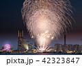 花火 横浜開港祭 花火大会の写真 42323847