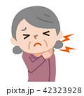 痛い 首 シニアのイラスト 42323928