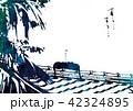 猫 カップル 睡眠のイラスト 42324895