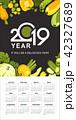2019 カレンダー 暦のイラスト 42327689