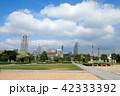 横浜 みなとみらい 晴れの写真 42333392