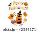 ハロウィン ハロウィーン ジャック・オー・ランタンのイラスト 42336171