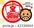 年賀状 猪 ベクターのイラスト 42336604