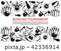 ボーリング ゲーム 試合のイラスト 42336914