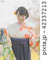 Sakura 42337213