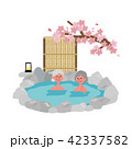 シニア 温泉 イラスト 春 桜 42337582