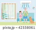 熱中症予防 室内 熱中症対策のイラスト 42338061