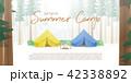 キャンプ 収容所 森林のイラスト 42338892