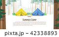 キャンプ 収容所 森林のイラスト 42338893